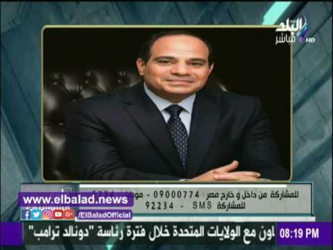 أحمد موسى يهنئ السيسي بعيد ميلاده على الهواء