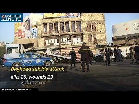 At least 25 people were killed and 63 wounded in a twin suicide bombing in central Baghdad on Monday