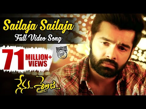 Sailaja Sailaja Full Video Song | Nenu Sailaja Telugu Movie | Ram | Keerthi Suresh | Devi Sri Prasad