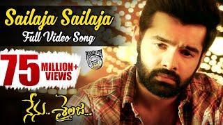Sailaja Sailaja Full Video Song | Nenu Sailaja Telugu Movie
