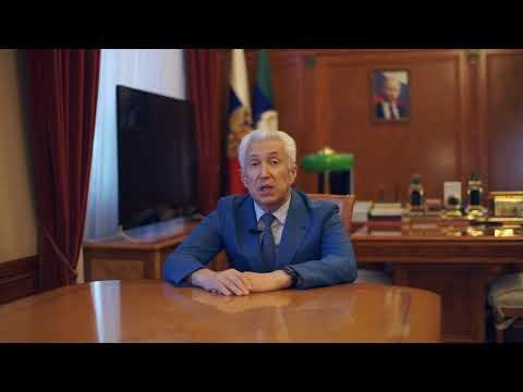 Обращение врио Главы Дагестана Владимира Васильева о конкурсе управленцев \