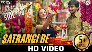 Video Satrangi Re - Wrong Side Raju | Pratik Gandhi, Kimberley Louisa McBeath | Arijit Singh |Sachin-Jigar download in MP3, 3GP, MP4, WEBM, AVI, FLV January 2017