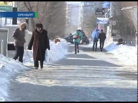 улицы, Оренбург, юристы, суд, лед, переломы