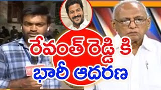 Video Rahul Gandhi's Public Meeting in Old City Is To Attract Muslim Vote Bank ? IVR Analysis #1 MahaaNews MP3, 3GP, MP4, WEBM, AVI, FLV Oktober 2018