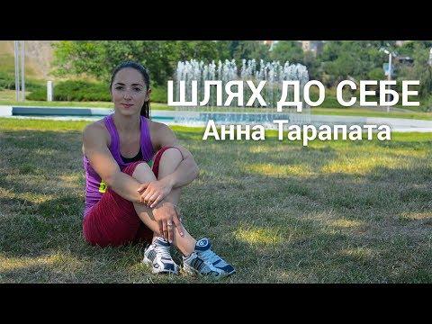 «У спорті лише дівчата». Катерина Шевченко