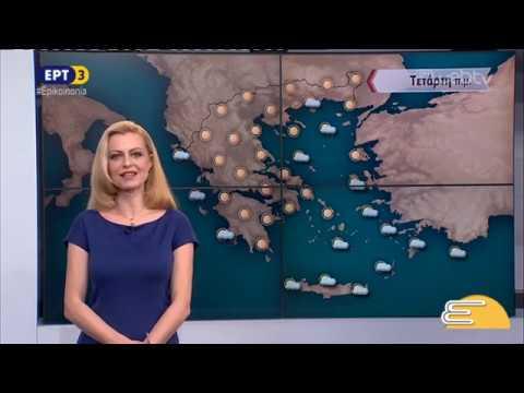 Τίτλοι Ειδήσεων ΕΡΤ3 10.00 | 12/12/2018 | ΕΡΤ