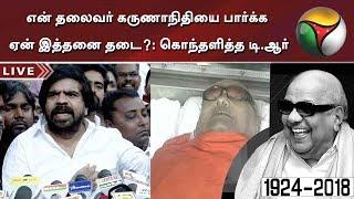 Video T. Rajendar pays last respect to DMK Chief Karunanidhi | #Karunanidhi #DMK #RIPKarunanidhi MP3, 3GP, MP4, WEBM, AVI, FLV Agustus 2018