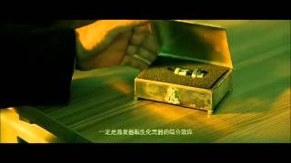 Nonton                 Ameera  2014  Official Chinese Trailer Hd 1080  Hk Neo Reviews  Film Film Subtitle Indonesia Streaming Movie Download