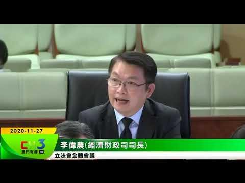李偉農:  支持青年創業 ...
