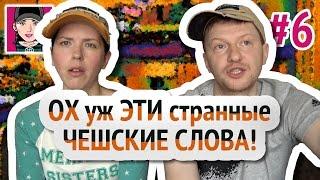 Скачать игру star channel 34 на русском