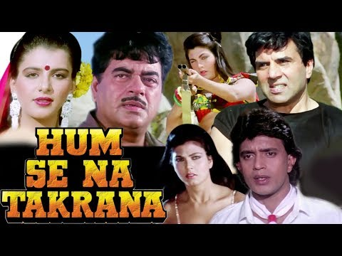 Hum Se Na Takarana Full Movie | Bollywood Action Movie | Mithun Chakraborty Hindi Action Movie