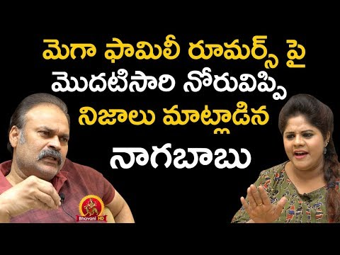 Naga Babu Bold Comments on Pawan Kalyan Fans || Naga Babu Exclusive Interview || Swetha Reddy