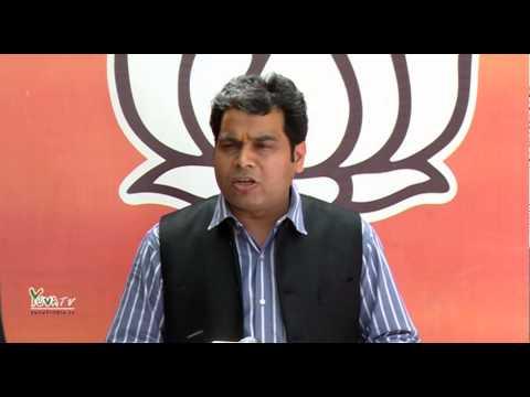 Shri Shrikant Sharma on the arrest of separatist Masarat Alam: 17.04.2015