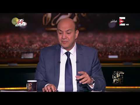 عمرو أديب عن حادث الواحات: دمهم ذهب هدرا