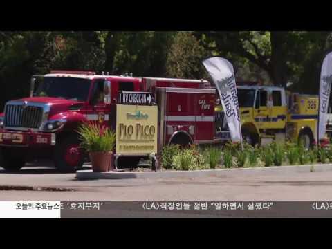 깜짝 더위에 산불 속출 5.22.17 KBS America News