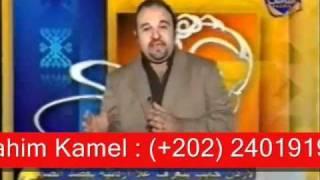 علاج الكرش للرجال والسيدات - Blepharo Plasty - Dr . Ibrahim Kamel-