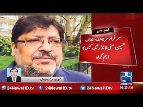 Contact broke off Sarfaraz Merchant with FIA