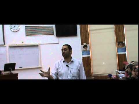 8 Dr Ahmed Fawzy Immunity 18 December 2014