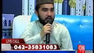 tamana ramadan transmission 2