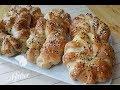 Türkisches Gebäck mit Schafskäse Füllung I Peynirli serit pogca