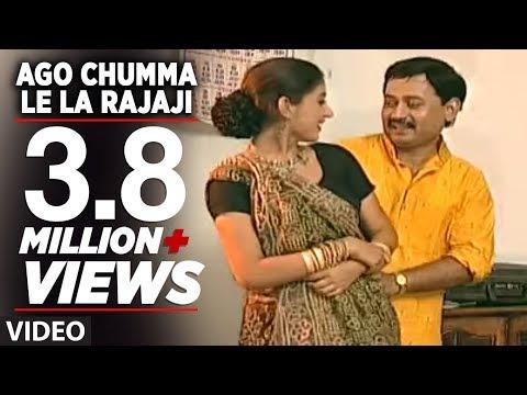 Ago Chumma Le La Rajaji - Bhojpuri Video Song   Gavanva Laija Raja Ji