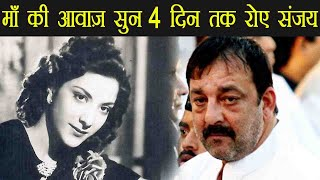 Video Sanju Biopic: Sanjay Dutt CRIES for 4 days after listening Nargis's Voice | FilmiBeat MP3, 3GP, MP4, WEBM, AVI, FLV Juni 2019