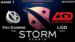 VG vs LGD.cn, game 1