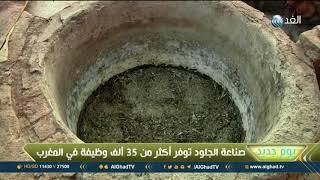 دباغة الجلود في المغرب.. تُحَف فنية تصنع منذ ستة قرون