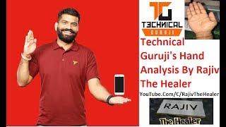 """हैलो दोस्तों , आज में अपनी इस वीडियो में """"Technical Guruji"""" के बारे में बताने जा रहां हुँ........ आशा करता हुँ के आपको मेरी यह वीडियो अच्छी लगेगी........ अगर आपने अभी तक मेरे इस यूट्यूब  वीडियो चैनल को सब्सक्राइब नहीं किया है तो अभी कर लें और बेल आइकॉन को भी दबा दें क्योंकि मैं आपके लिए हर रोज़ ऐसी नयी व रोमांचक वीडियो लेकर आता रहता हुँ........Youtube► http://www.youtube.com/c/RajivTheHealer Twitter► http://www.twitter.com/RajivTheHealer Facebook► http://www.facebook.com/RajivTheHealer Instagram► http://instagram.com/RajivTheHealer Google Plus► https://plus.google.com/+RajivTheHealer Website► http://www.rajivthehealer.com/WhatsApp► 9569516450 Mobile App ► Coming Soon….."""
