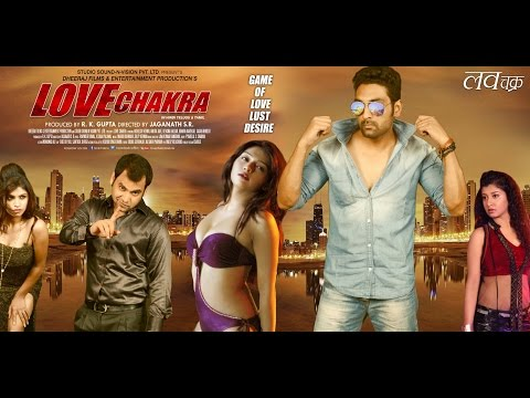LOVE CHAKRA OFFICIAL TRAILER