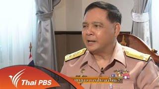 หน้าที่พลเมือง - ยึดกฏระเบียบ สู่ มาตรฐาน ประมงไทย ?