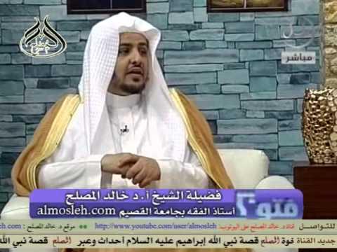توجيه أ.د خالد المصلح لمن يكثر اللعن