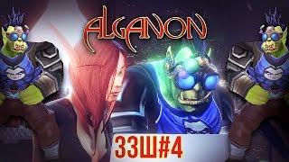 [��� �� ��� #5] Alganon vs WOW
