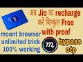 Mcent browser unlimited trick 2018 || Script without number || Jio free recharge