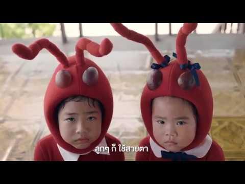 thaihealth พลังชุมชน (ฉบับเต็ม)