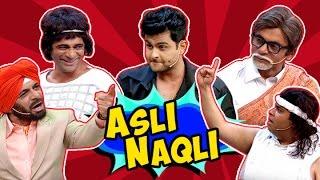 Video Asli Ya Naqli | Watch Dr. Gulati, Kapil Sharma as Naqli Actors | The Kapil Sharma Show MP3, 3GP, MP4, WEBM, AVI, FLV Maret 2018