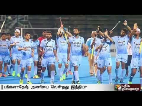 U-18-Asia-Cup-hockey-final-India-beat-Bangladesh-5-4-to-clinch-title