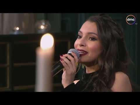 كارمن سليمان تغني  على عش الحب  لشادية   في الفن