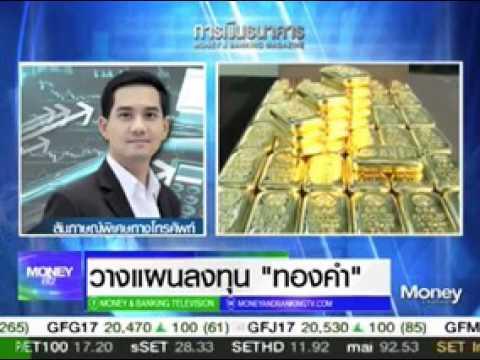 Money Biz by YLG 06-02-60