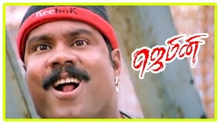 Gemini Movie Scenes  Thennavan Is Killed  Vikram Decides To Take Revenge  Kalabhavan Mani  Kiran