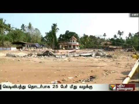 National-Human-Rights-Commission-seeks-explanation-from-Kerala-government