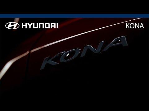 Компания Hyundai анонсировала новый кроссовер Kona