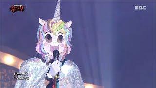 Video [King of masked singer] 복면가왕 - 'unicorn' special performance - Tommorrow 20180513 MP3, 3GP, MP4, WEBM, AVI, FLV Agustus 2018