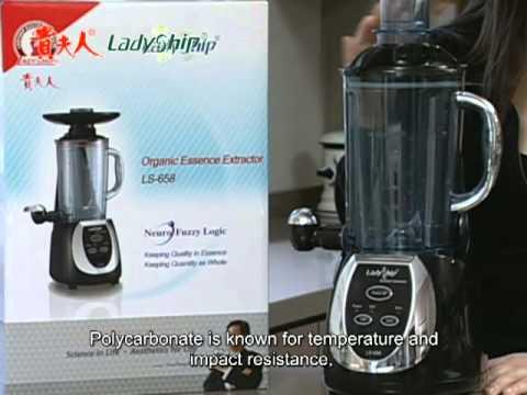 LadyShip Essense Extractor Blender (LS-658)