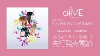 atME 2ndシングル「ESCAPE OUT / With Me!」12月16日(金)先行発売