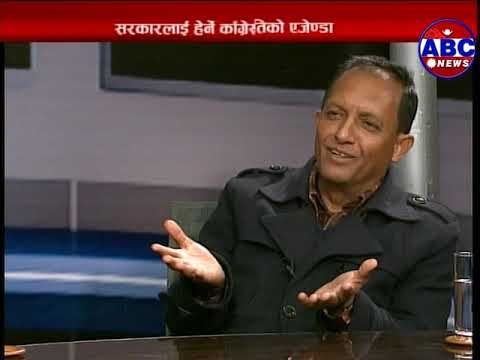 (Straight Talk With :- गोविन्द भट्टराई (नेता ,नेपाली काँग्रेस ) & डा. उद्धव  प्याकुरेल - Duration: 53 minutes.)