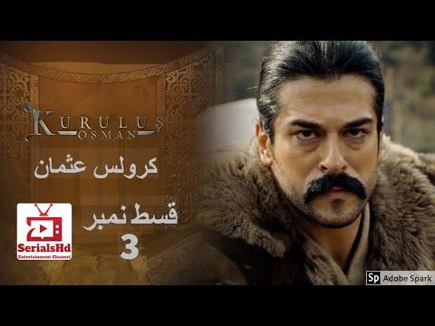 Kurulus Osman Episode 3 Urdu Subtitles [ Full HD 1080p ]
