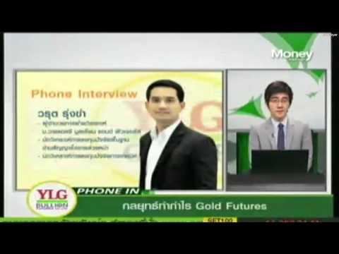 Gold Outlook by YLG 14/09/58