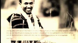 Ephrem Alemu
