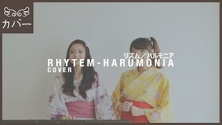 Harumonia/Rhytem OST. Naruto (Cover) by AngeLight